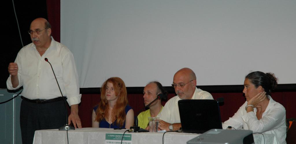 Ομιλητές Βιοποικιλότητα Εταιρεία Ανδρίων Επιστημόνων.