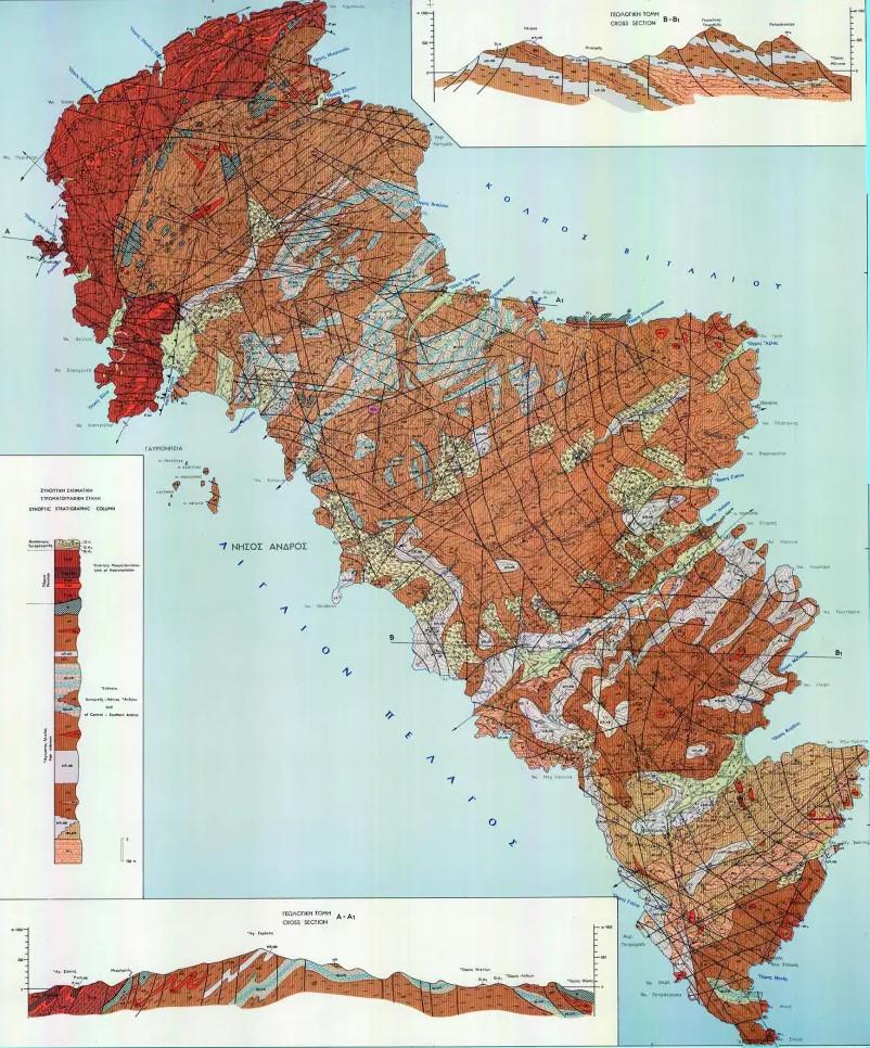 2016 Γεωλογία και υδρογεωλογία της νήσου Άνδρου, χάρτης.